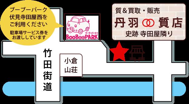 丹羽質店 ご案内MAP